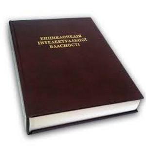 ISBN_978-966-2244-06-9