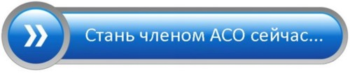join_button_ru
