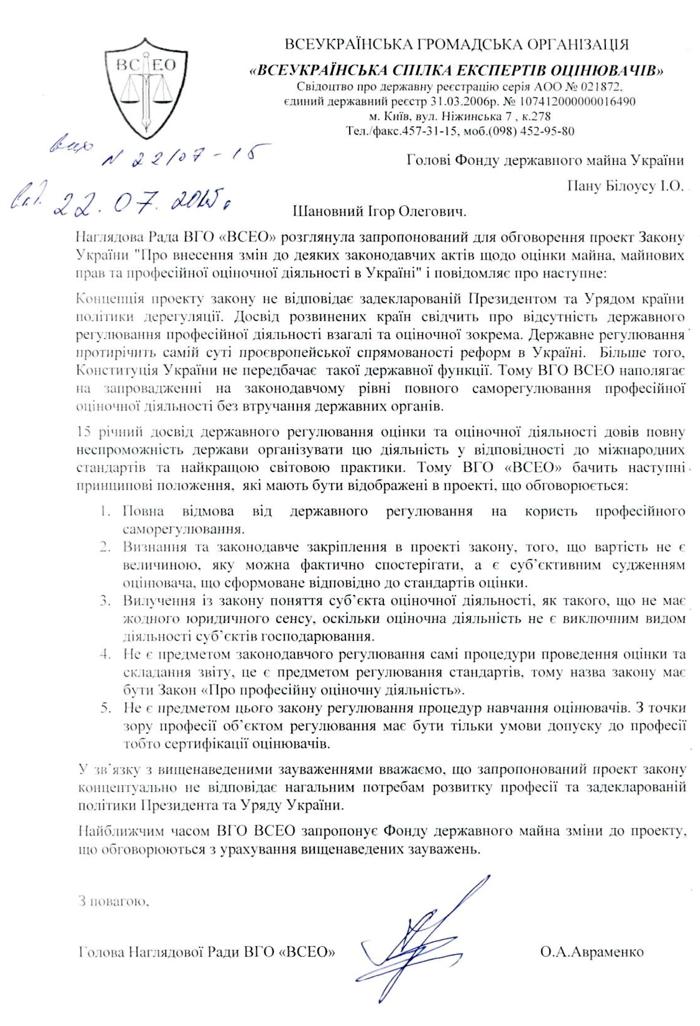 2015-07-22-VSEO-to-FDMU-2