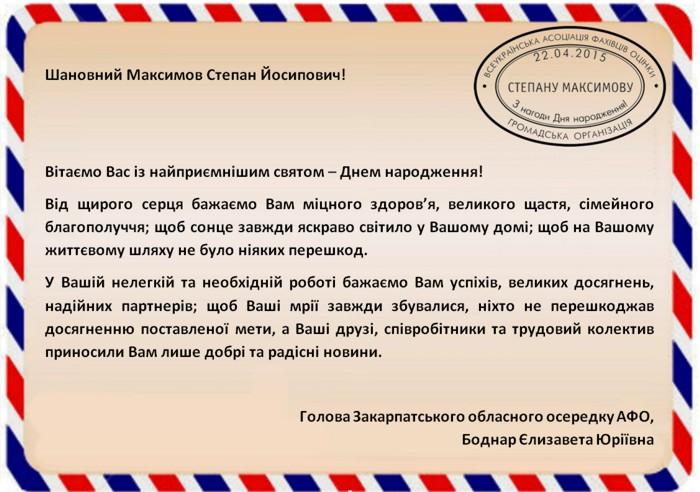 congratulation-01