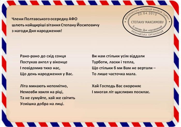 congratulation-05