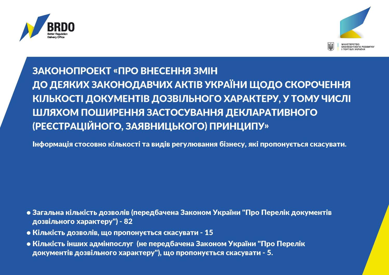 KMU-odobril-initsiativy-MERT-2