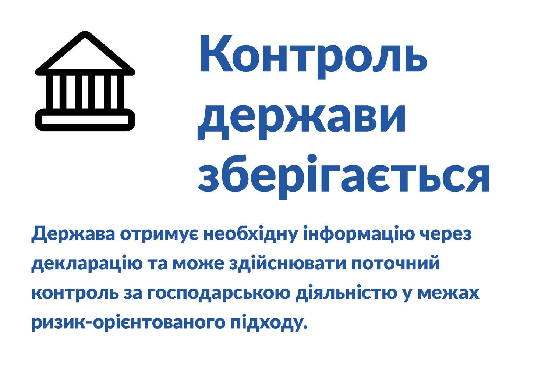KMU-odobril-initsiativy-MERT-6
