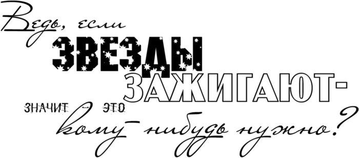 Otsinochna-diyalnist-v-Ukrayini-bude-orhanizovana-po-novomu-2