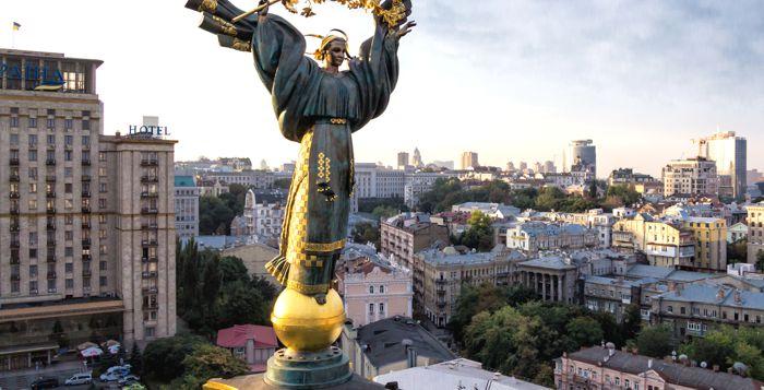 center_kyiv