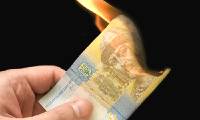 money-on-fire