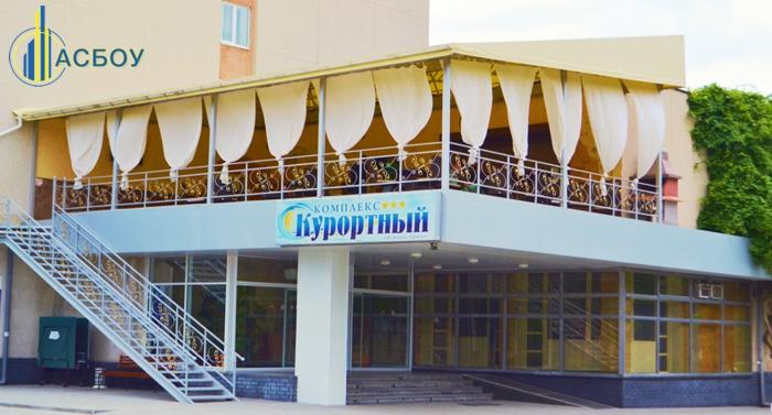 Chetvertaya-Yezhegodnaya-Odesskaya-Konferentsiya-Anons
