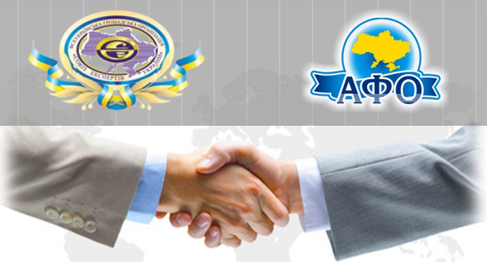 Forensic-experts-Ukraine-appreciate-the-results-of-cooperation-with-AFO-1