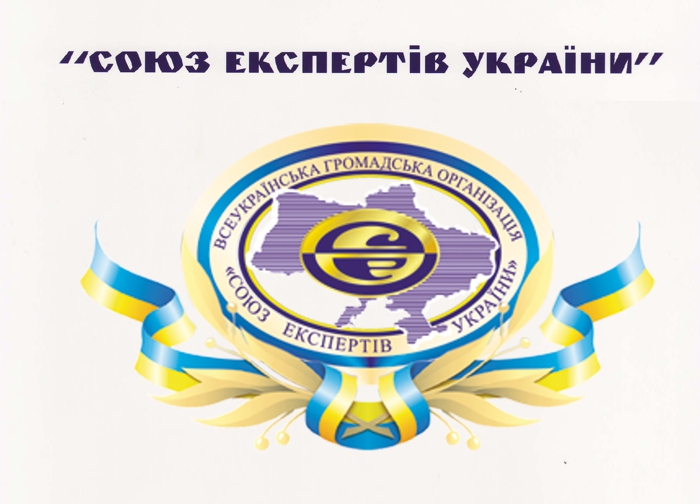 Forensic-experts-Ukraine-appreciate-the-results-of-cooperation-with-AFO-2