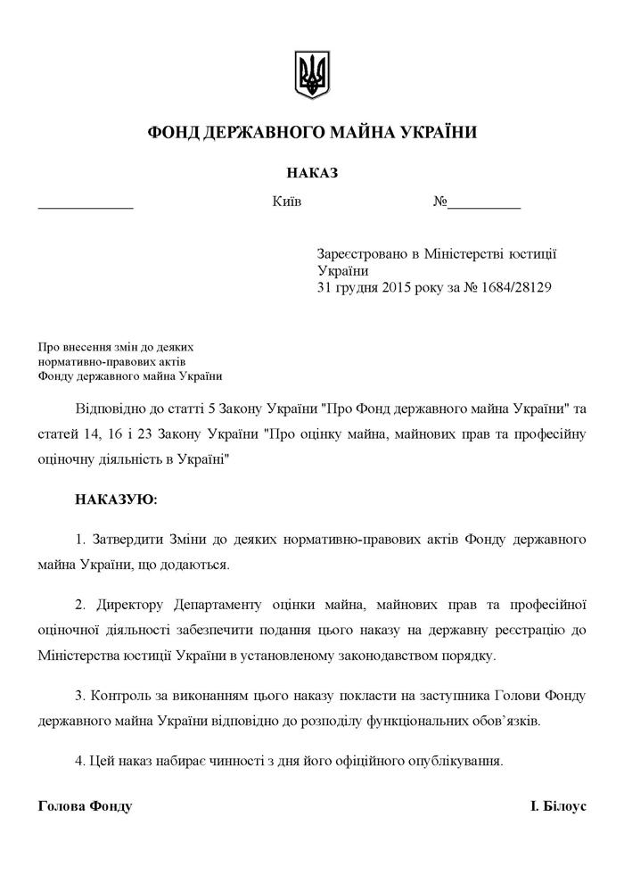 Nakaz_FDMU_1886_Page_01